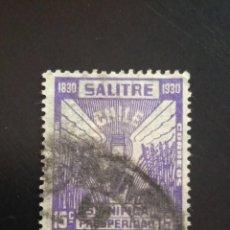 Sellos: CHILE 10 CENTAVOS SALITRE, AÑO 1930... Lote 243227290