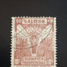 Sellos: CHILE 10 CENTAVOS SALITRE, AÑO 1930... Lote 243227565