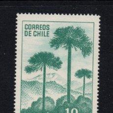 Sellos: CHILE 319** - AÑO 1967 - CAMPAÑA NACIONAL FORESTAL. Lote 243406665