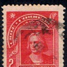 Sellos: CHILE // YVERT 56 // 1905-08 ... USADO. Lote 243629035