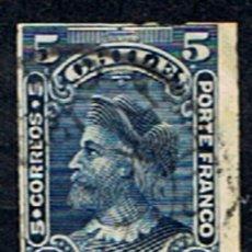 Sellos: CHILE // YVERT 36 // 1900-01 ... USADO. Lote 243629345