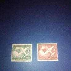 Sellos: UPU 1949 CHILE. Lote 244834115