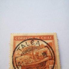 Sellos: SELLO POSTAL CHILE 1938 ,1 $. BARCO DE PESCA , PESCA - CHILOE, USADO. Lote 262650735