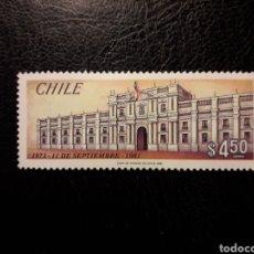 Timbres: CHILE YVERT 573 SERIE COMPLETA NUEVA *** 1981 CASA DE LA MONEDA. SANTIAGO. PEDIDO MÍNIMO 3€. Lote 262825005