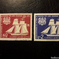 Timbres: CHILE YVERT 343 + A-264 SERIE COMPLETA USADA Y NUEVA CON CHARNELA 1970. BARCOS. PEDIDO MÍNIMO 3€. Lote 262978480