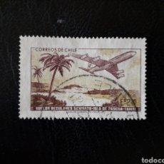 Sellos: CHILE YVERT 375 SERIE COMPLETA USADA 1971 AVIONES VUELO ISLA DE PASCUA- TAHITÍ PEDIDO MÍNIMO 3€. Lote 263054855