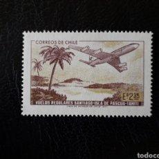 Sellos: CHILE YVERT 375 SERIE COMPLETA NUEVA *** 1971 AVIONES VUELO ISLA DE PASCUA-TAHITÍ PEDIDO MÍNIMO 3€. Lote 263055120