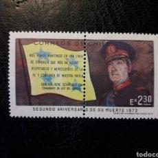 Sellos: CHILE YVERT 395 SERIE COMPLETA NUEVA *** 1972 GENERAL SCHNEIDER. UNIFORMES. PEDIDO MÍNIMO 3€. Lote 263062010