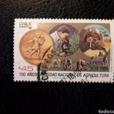 Sellos: CHILE YVERT 843 SERIE COMPLETA USADA 1988 AGRICULTURA PEDIDO MÍNIMO 3€. Lote 263070365