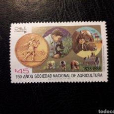 Sellos: CHILE YVERT 843 SERIE COMPLETA USADA 1988 AGRICULTURA PEDIDO MÍNIMO 3€. Lote 263070490
