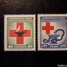 Sellos: CHILE YVERT 210/1 SERIE COMPLETA NUEVA CON CHARNELA 1944-45 CRUZ ROJA PEDIDO MÍNIMO 3€. Lote 263072080
