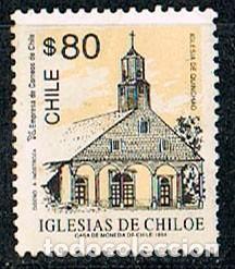 CHILE 1537, IGLESIA DE QUINCHAO., NUEVO *** (Sellos - Extranjero - América - Chile)