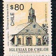 Sellos: CHILE 1537, IGLESIA DE QUINCHAO., NUEVO ***. Lote 263199115