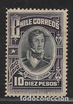 CHILE, 10 PESOS.- -ALMIRANTE COCHRANE- Nº 85, VER FOTO (Sellos - Extranjero - América - Chile)