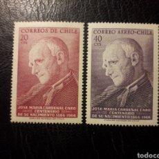 Sellos: CHILE YVERT 322 + A-243 SERIE COMPLETA NUEVA *** 1967 CARDENAL J.M. CARO. PEDIDO MÍNIMO 3€. Lote 263811880