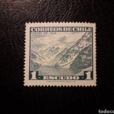 Sellos: CHILE YVERT 323 SERIE COMPLETA NUEVA *** 1968 LAGUNA DE INCA. MONTAÑAS. PEDIDO MÍNIMO 3€. Lote 263811920