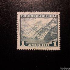 Sellos: CHILE YVERT 323 SERIE COMPLETA USADA 1968 LAGUNA DE INCA. MONTAÑAS. PEDIDO MÍNIMO 3€. Lote 263811950