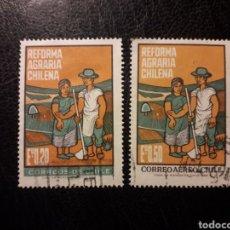 Sellos: CHILE YVERT 325 + A-246 SERIE COMPLETA USADA 1968 AGRICULTURA. REFORMA AGRARIA PEDIDO MÍNIMO 3€. Lote 263812115