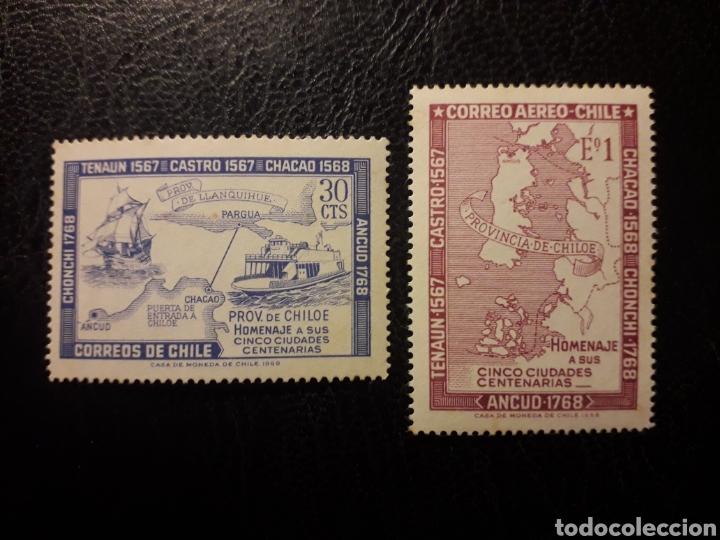 CHILE YVERT 327 + A-248 SERIE COMPLETA NUEVA *** 1968 PROV CHILOE, BARCOS, MAPAS. PEDIDO MÍNIMO 3€ (Sellos - Extranjero - América - Chile)