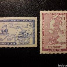 Timbres: CHILE YVERT 327 + A-248 SERIE COMPLETA NUEVA *** 1968 PROV CHILOE, BARCOS, MAPAS. PEDIDO MÍNIMO 3€. Lote 263812320