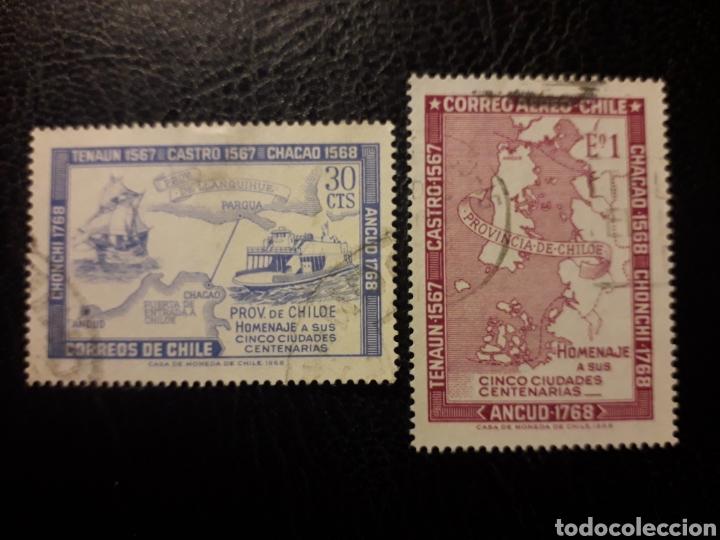 CHILE YVERT 327 + A-248 SERIE COMPLETA USADA 1968 PROVINCIA CHILOE, BARCOS, MAPAS. PEDIDO MÍNIMO 3€ (Sellos - Extranjero - América - Chile)