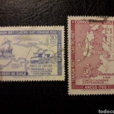 Sellos: CHILE YVERT 327 + A-248 SERIE COMPLETA USADA 1968 PROVINCIA CHILOE, BARCOS, MAPAS. PEDIDO MÍNIMO 3€. Lote 263812340