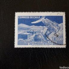 Timbres: CHILE YVERT 389 SERIE COMPLETA USADA 1972 OBSERVATORIO ASTRONÓMICO. ASTRONOMÍA PEDIDO MÍNIMO 3€. Lote 264422119