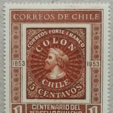 Sellos: 1953. CHILE. 240. CENT. DEL PRIMER SELLO DE CHILE. CRISTÓBAL COLÓN. SERIE TERRESTRE COMPLETA. NUEVO.. Lote 265455014