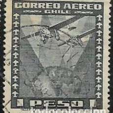 Sellos: CHILE AÉREO YVERT 38. Lote 265911983