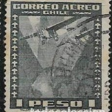Sellos: CHILE AÉREO YVERT 95. Lote 265912288