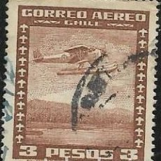 Sellos: CHILE AÉREO YVERT 40. Lote 265912413