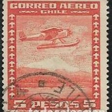 Sellos: CHILE AÉREO YVERT 42. Lote 265912688