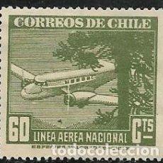 Sellos: CHILE AÉREO YVERT 58, NUEVO CON GOMA Y CHARNELA. Lote 265913838