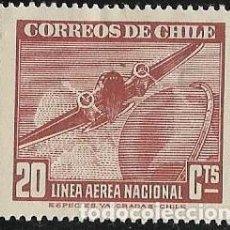 Sellos: CHILE AÉREO YVERT 54, NUEVO CON GOMA Y CHARNELA. Lote 265914008