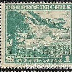 Sellos: CHILE AÉREO YVERT 131, NUEVO CON GOMA Y CHARNELA. Lote 265914323