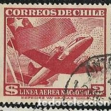 Sellos: CHILE AÉREO YVERT 132. Lote 265914513