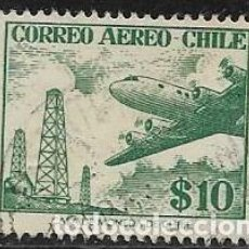 Sellos: CHILE AÉREO YVERT 169. Lote 265973988