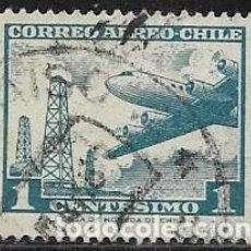 Sellos: CHILE AÉREO YVERT 204. Lote 265986203