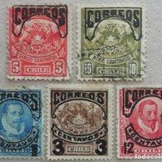 Sellos: 1904. CHILE. 50/54. PEDRO DE VALDIVIA, FUNDADOR DE SANTIAGO. SELLOS (1894) SOBREIMPRESIONADOS. USADO. Lote 266094848