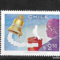Sellos: CHILE Nº494 (**). Lote 267090039