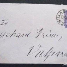 Sellos: PAPELERÍA POSTAL CHILE - CHILLANO - VALPARAÍSO - SCHUCHARD GRISAU - 1892. Lote 268298939