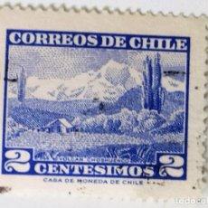 Sellos: SELLO DE CHILE 2 C - 1961 - VOLCAN CHOSHUENCO - USADO SIN SEÑAL DE FIJASELLOS. Lote 268310024