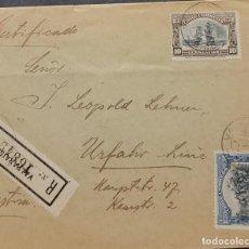 Sellos: O) CHILE 1910, NOTA DEL BANCO AMERICANO, COMPROMISO NAVAL DE LAUTARO, BATALLA DE MAIPU, REGISTRADO,. Lote 276923728