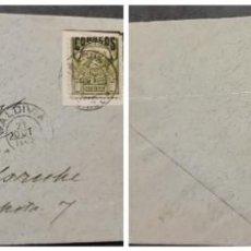 Sellos: O) 1905 CHILE, VIA PITRUFQUEEN, POR TREN DEL DOMINGO VIA LOS ANDES, COAT OF ARMS CORREOS OVERPRINT,. Lote 277098053
