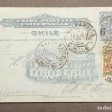 Sellos: O) 1910 CHILE, ISLAS DE JUAN FERNANDEZ 20C EN ROJO SOBRE 1P, RECARGO COLUMBUS 6C, PAPELERIA POSTAL,. Lote 287956023