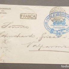 Sellos: O) CHILE, DIRECCIÓN GENERAL DE FERROCARRILES DEL ESTADO, DIRECCION GENERAL DE LOS FERROCARRILES DEL. Lote 287964328