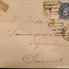 Sellos: O) 1894 CHILE, IQUIQUE, FALTAN SELLOS, CAÍDOS EN EL TRÁNSITO, COLUMBUS SCT 27 5C, XF. Lote 288126333