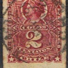 Sellos: CHILE // YVERT 33 // 1894 ... USADO. Lote 288557863