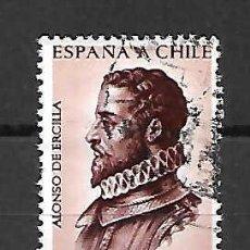 Sellos: ALONSO DE ERCILLA. CHILE. SELLO AÑO 1961. Lote 289667963