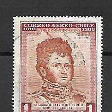 Sellos: B. O´HIGGINS, CHILE. SELLO AÑO 1962. Lote 289668393